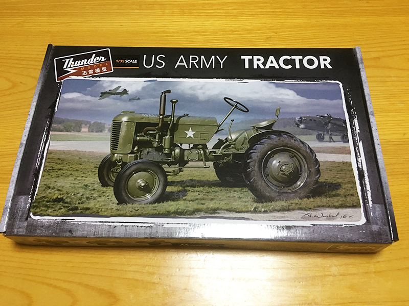 1/35 US Army Tractor