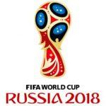 2018年ワールドカップ・ロシア大会