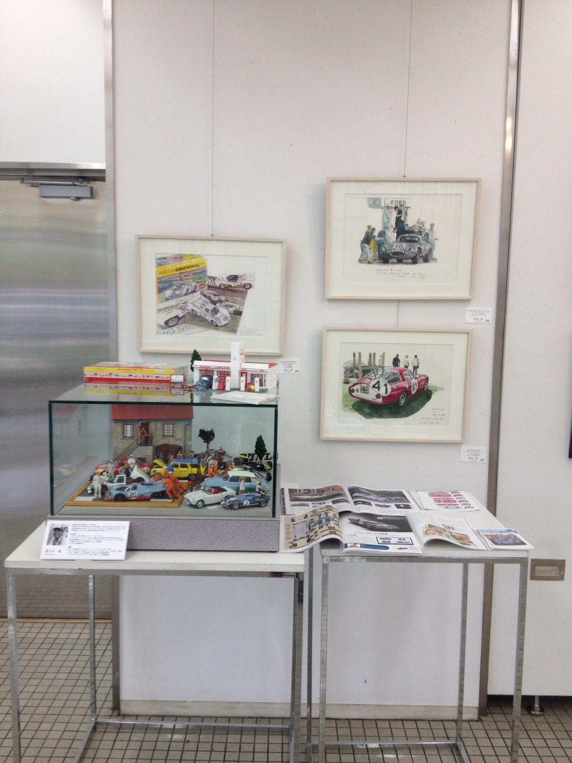 AAF第4回作品展 2015