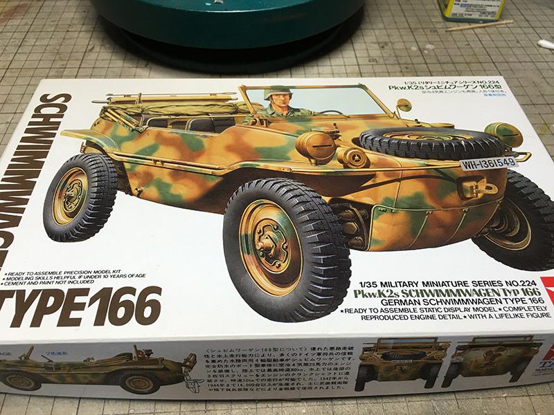 TAMIYA 1/35 Pkw.K2s Schwimmwagen Type166